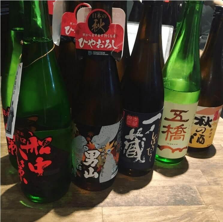 ポルポ_お酒